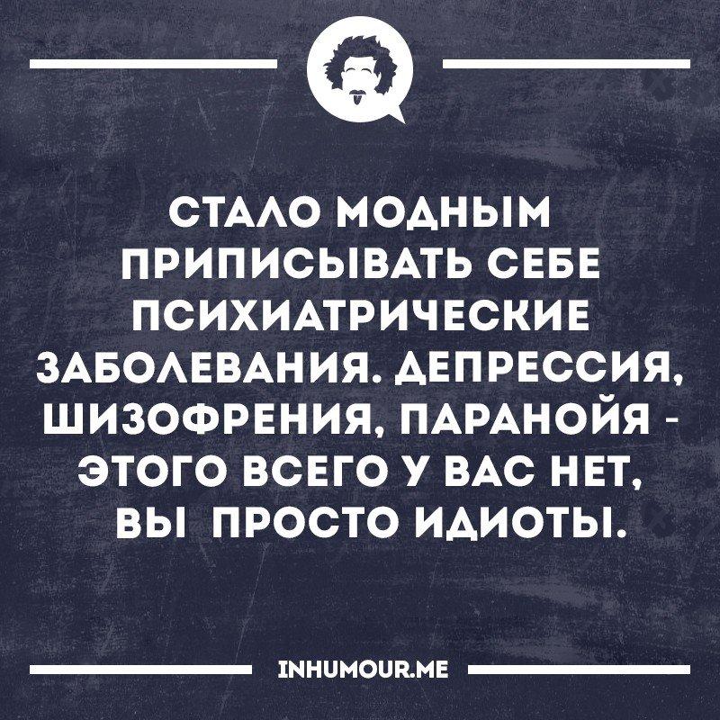 https://pp.vk.me/c543109/v543109554/22b8d/3awO09qmQts.jpg
