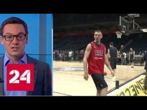 В Белграде стартует финал четырех баскетбольной Евролиги - Россия 24