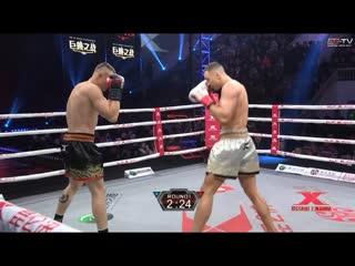 Roman Kryklia vs Martin Pacas | KLF80