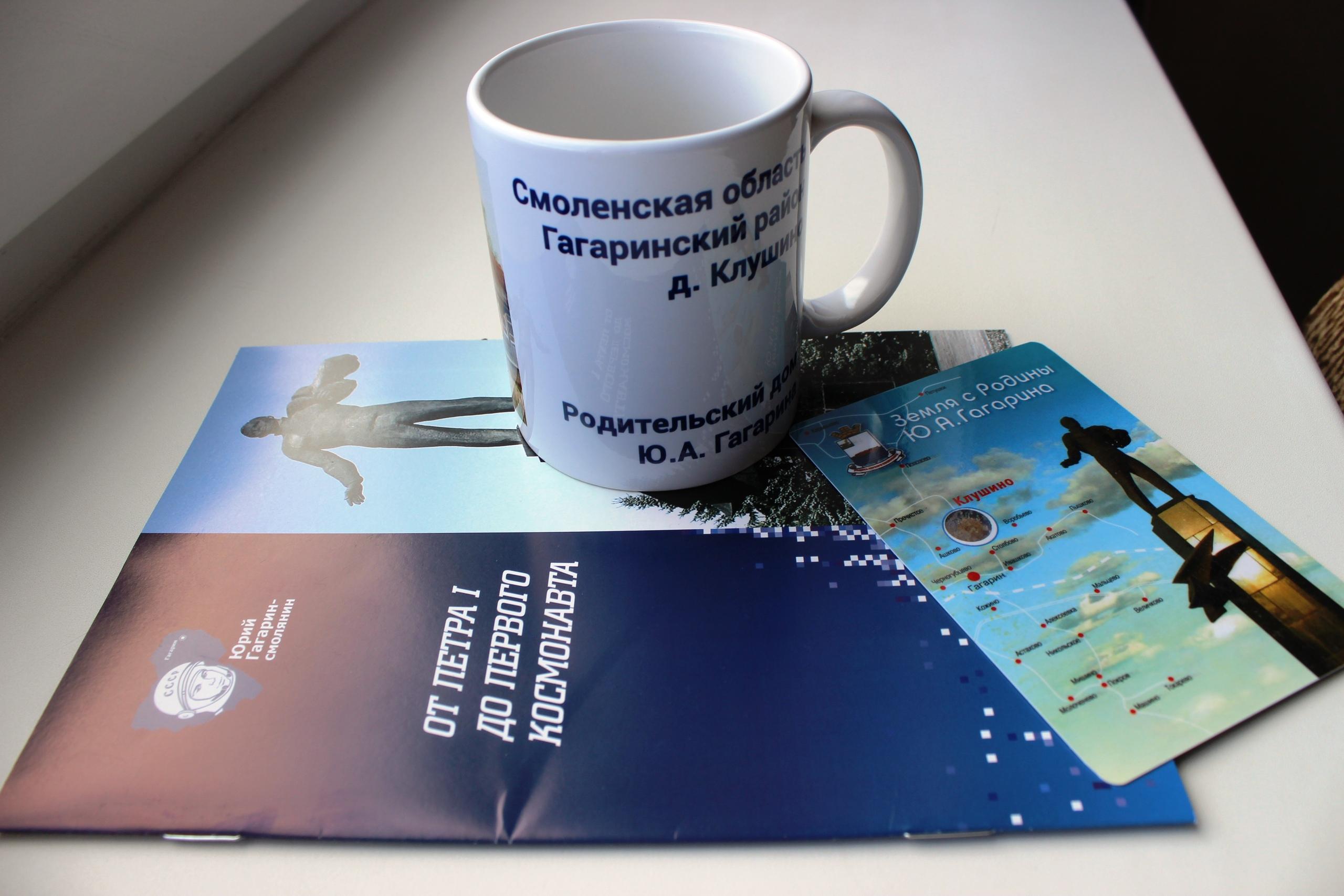 Города-побратимы привезли в Борисов сувениры и обсудили дальнейшее сотрудничество 4