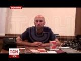 До ТСН потрапило відео допиту скандального журналіста пропагандистського Russia Today