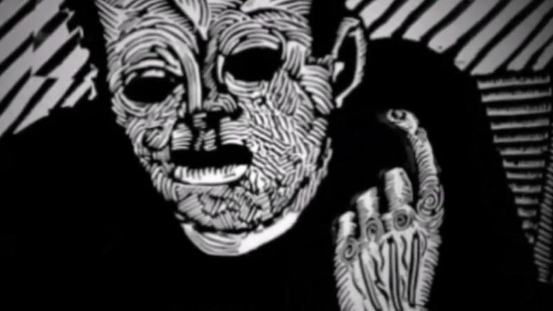 Eddie Bitar Psycrain - Vertical Poetry