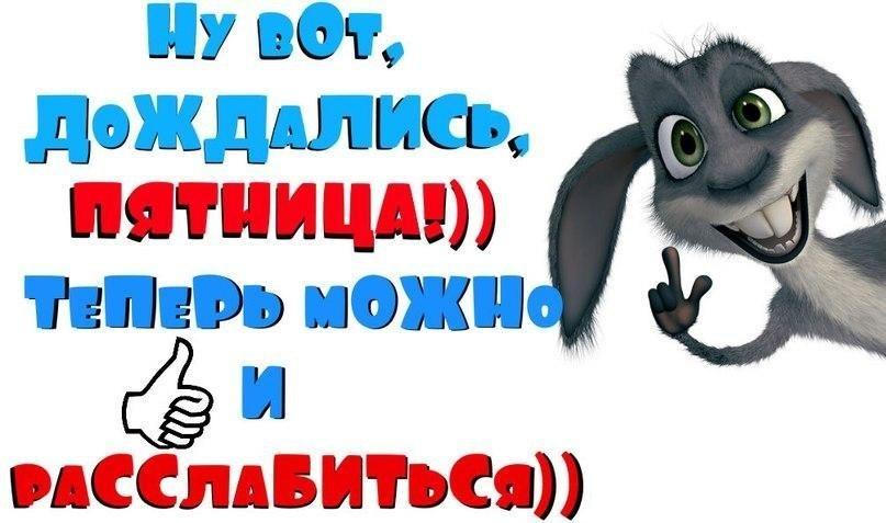 http://cs403022.userapi.com/v403022717/3d65/d0cCJihgrc8.jpg