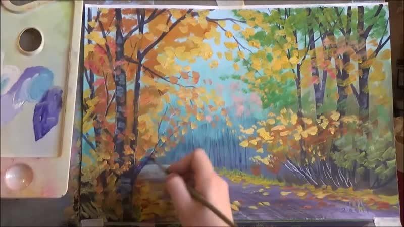 Быстрое рисование Дорога в осеннем лесу Живопись гуашью Научиться рисовать лес