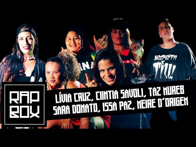 CypherBox 5 - Livia Cruz, Cintia Savoli, Taz Mureb, Sara Donato, Issa Paz Meire D'origem