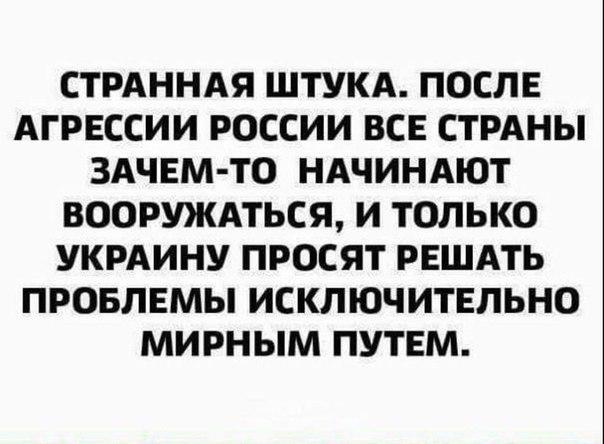 Обострение на Донбассе: за минувшие сутки террористы 75 раз обстреляли позиции ВСУ, - пресс-центр АТО - Цензор.НЕТ 791
