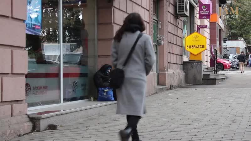Многие говорят, что нищих на центральном проспекте Руставели в Тбилиси становится больше. UNICEF обратил особое внимание на дете