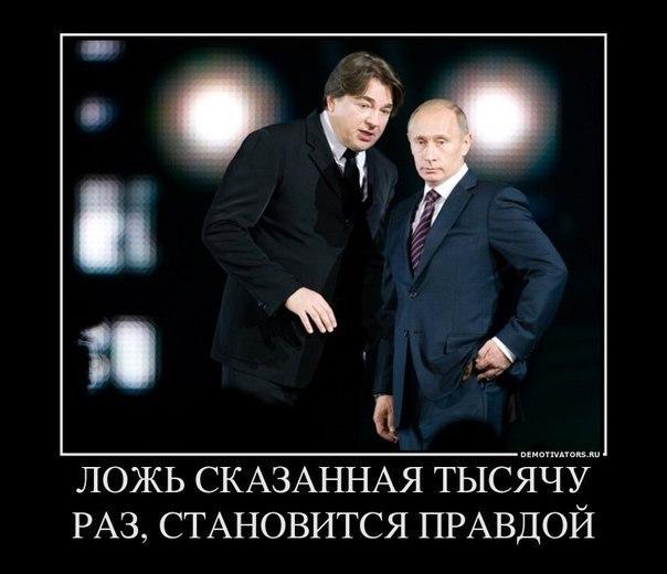 """Меркель ждет от Путина объяснений по поводу подкрепления для террористов """"ДНР"""" - Цензор.НЕТ 3090"""