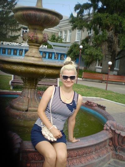 Людмила Подвашецкая, 5 июля 1985, Хабаровск, id222994209