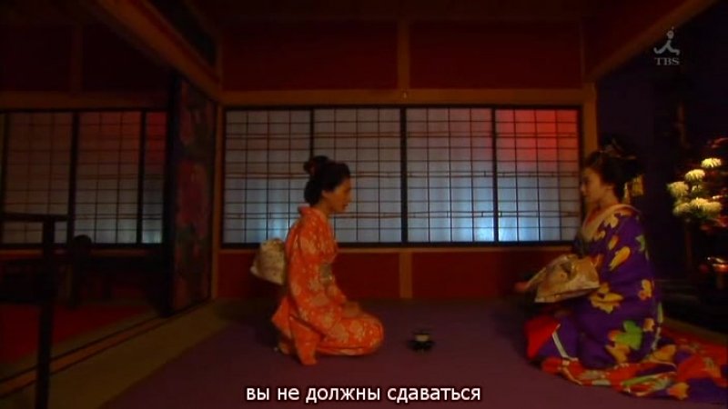 2009 | Джин 1 Сезон | Jin - 10|11 Субтитры