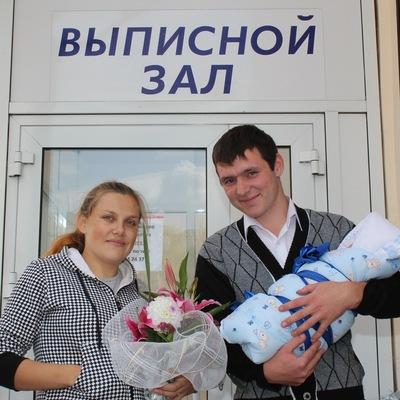 Александр Юзеев, 15 января , Магнитогорск, id28285606