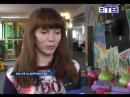 Село Любимівка Нововоронцовский район