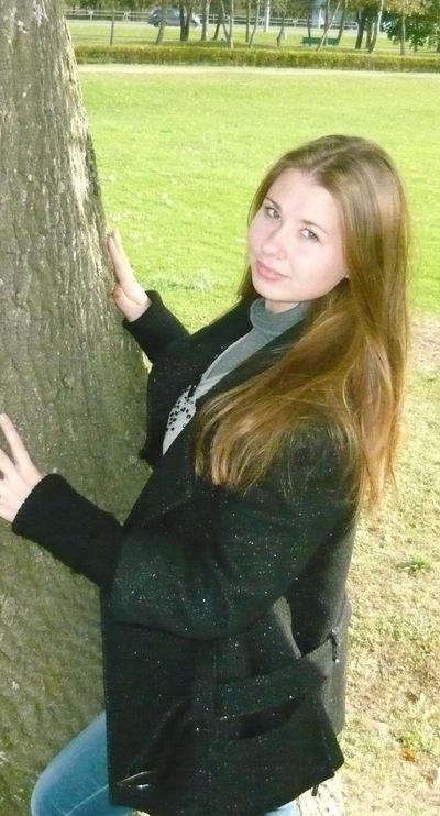 Катерина Харланова, 29 октября 1996, Брянск, id62188654