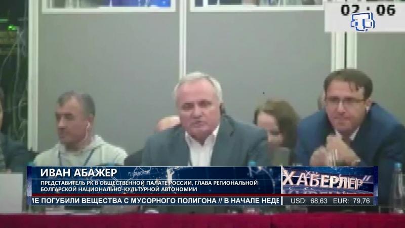 Представителей ОБСЕ приглаcили посетить Крым