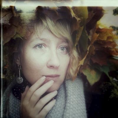 Екатерина Карпова, 26 декабря , Санкт-Петербург, id249