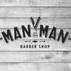 Barbershop MAN MAN Ухта| Парикмахерская Стрижки