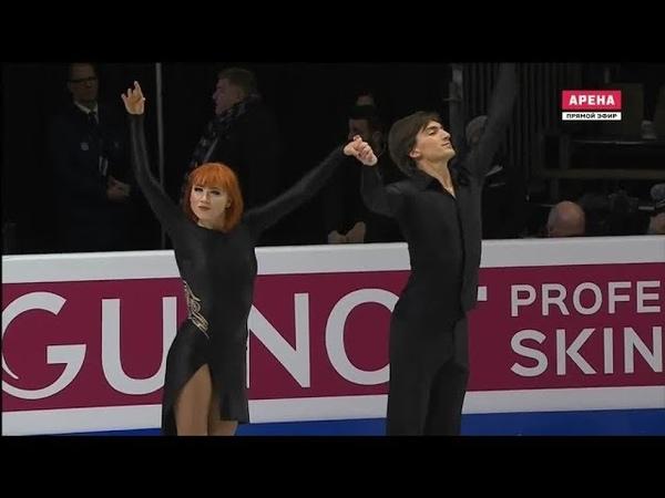 Тиффани Загорски/Джонатан Гурейро. Гран-при. Финал. Танцы на льду. Произвольный танец