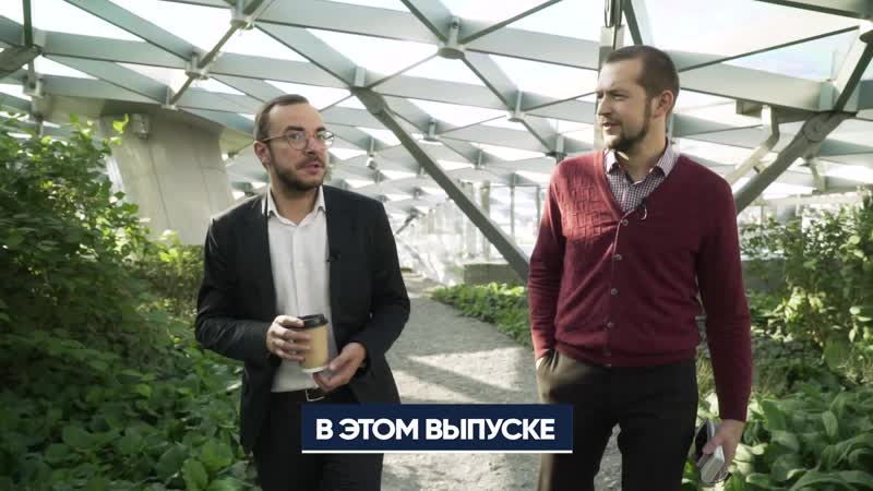 Никита Журавлев, канал Хочу Квартиру, о риэлторах, Полонском и крахе рынка долевого строительства