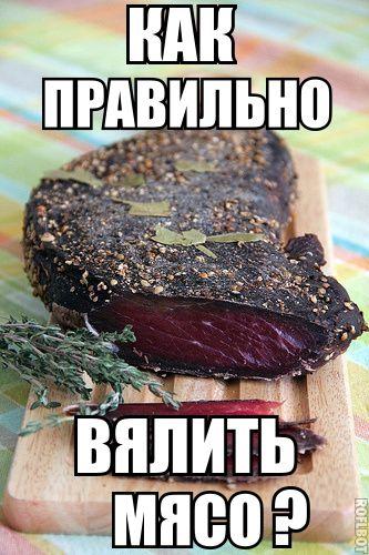 ?????  мужской кулинарный паблик!