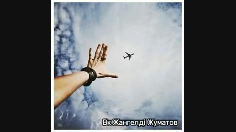 Енді_маған_бәрі_бір....mp4