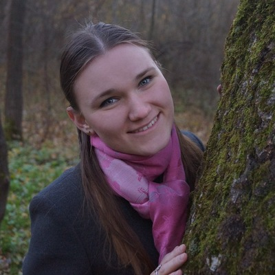 Ольга Слугина, 18 января 1995, Орджоникидзе, id76463937