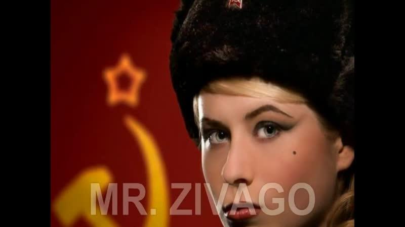 Mr. Zivago - Little Russian 2005(audio 1987)