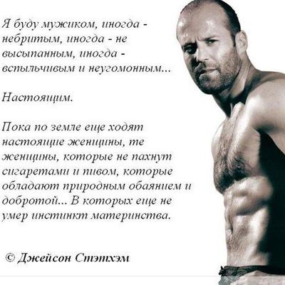 Константин Гаврилов, 23 июля 1983, Миасс, id189075361