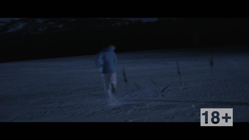 Анонс HD Фильм Ветреная река СБ 23 45