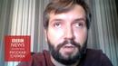 Сотрудник Amnesty о похитителях в Ингушетии: Если попытаешься убежать, мы тебя застрелим