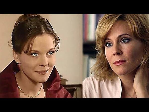 Вспомнили эту актрису Вы только гляньте что произошло с ней после сериала Две судьбы