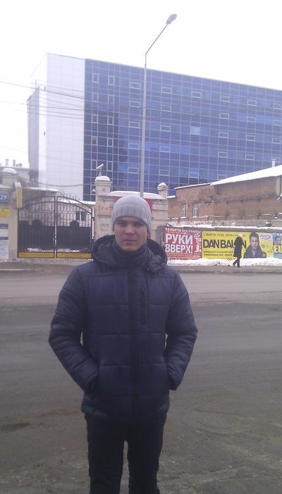 Павел Старков, 10 февраля 1989, Медногорск, id37923912