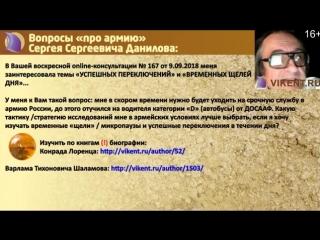 фрагмент из online-лекции ,,ПРОВЕДЕНИЕ ИССЛЕДОВАНИЙ,,(16.09.2018)