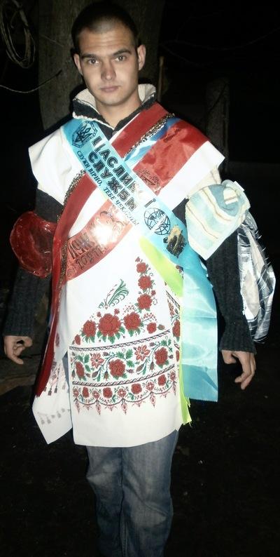 Александр Хыжняк, 17 сентября 1993, Макарьев, id131912837