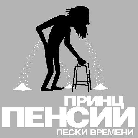 http://cs323122.userapi.com/v323122588/11b3/-uBNHoHReKU.jpg