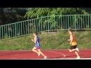 LČ U20 un U18 2016 Jēkabpils 1500m juniori