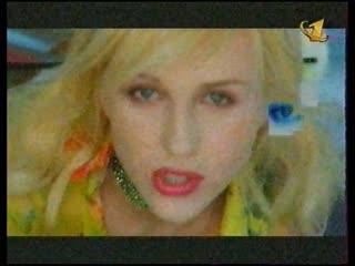 staroetv.su / Утренняя почта (ОРТ, 2000) Lika Star - Падай, падай
