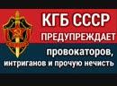 По данным ГРУ КГБ СССР Путин агент ЦРУ Российская армия больше не способна обеспечить безопасность страны