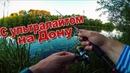 Ловля щуки и окуня на УЛ летом Донской спиннинг с zemex spider pro Казара в деле
