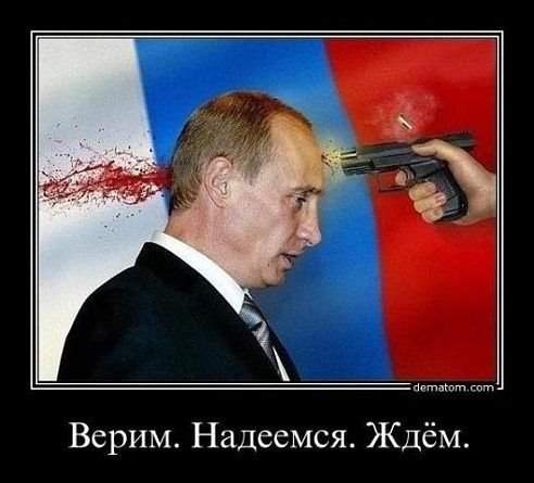 Боевики перегруппировались и возобновили стрельбу по луганскому погранотряду, - Госпогранслужба - Цензор.НЕТ 9094