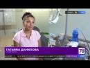 Стоматолог о плюсах и минусах лампового отбеливания