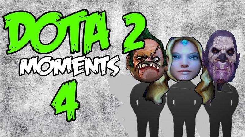 Dota 2 - Moments 4 (Цмка Вич-доктор и какой-то левый чел)
