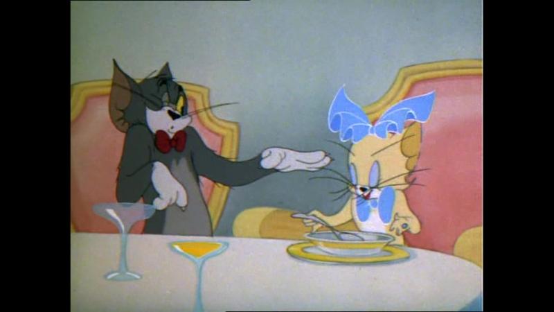 Том и Джерри - Романтический ужин - Самые смешные серии 1