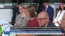 Новости на Россия 24 • Вице-президент США посетил построение боевой группы НАТО в Эстонии