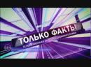 Live: Главные новости Нижнего Тагила (Тагил-ТВ)