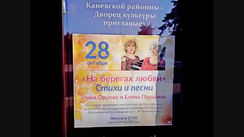Счастье молдаванки