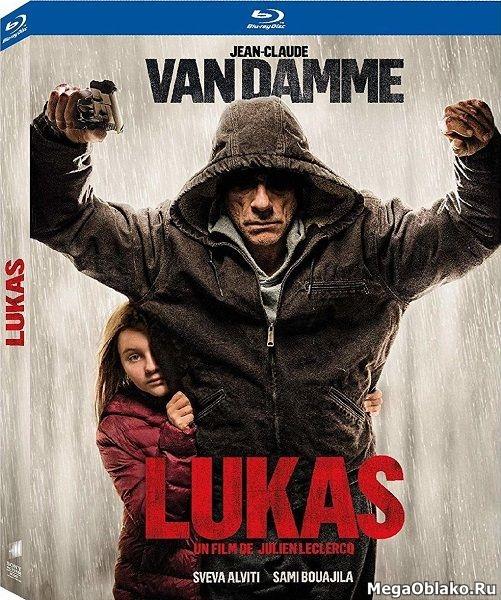 Лукас / Lukas (2018/BDRip/HDRip)