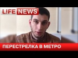 русских убивают в москве как баранов . но путин считает что нужно защищать русских в крыму
