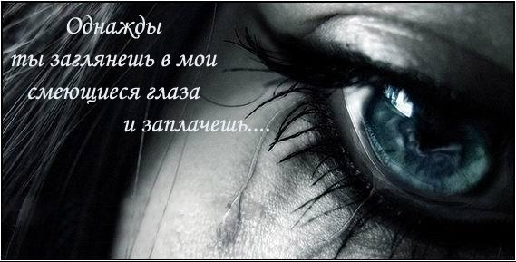 ты меня любила я тебя люблю: