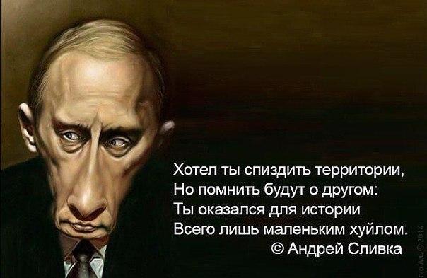Ходорковский озвучил главную причину вторжения Путина в Украину - Цензор.НЕТ 8158