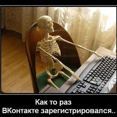 Евгенн Неважно, 24 ноября , Киев, id220010352